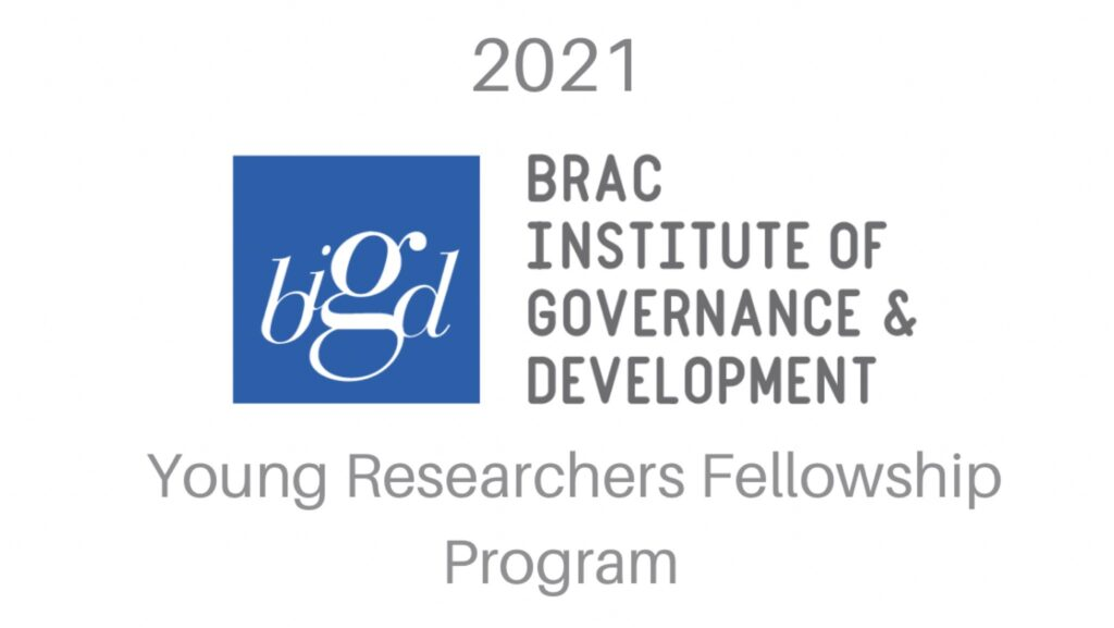 BIGD Young Researchers