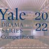 Yale Drama Series Competition