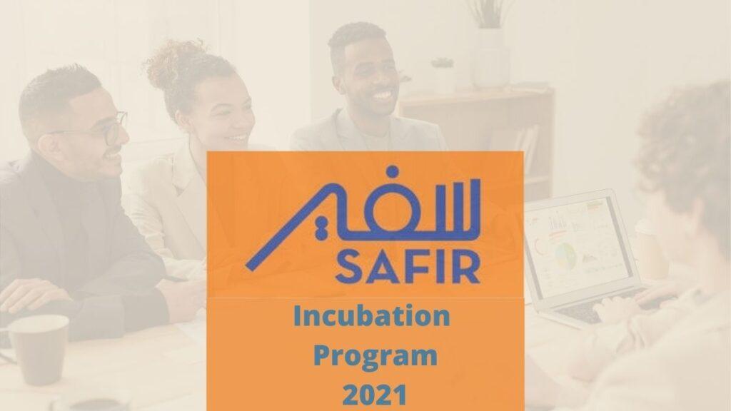 Safir Incubation Program