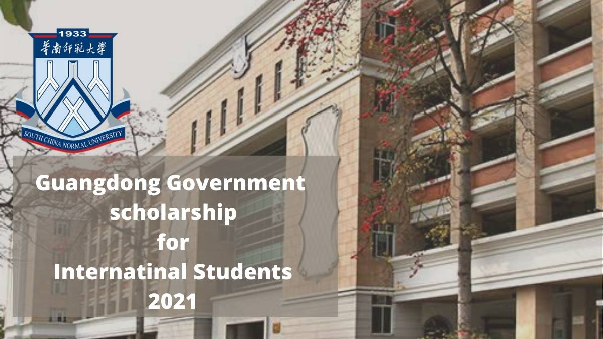 Guangdong Government Scholarship