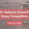 Hektoen Grand Prix Essay Competition
